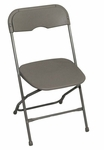 Champ Series Versatile Resin Wedding Folding Chair with Foot Caps - Light Grey [131032-MES]
