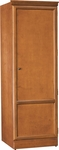 Emerson Single Door Wardrobe [C2010-FS-HKM]