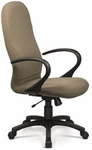 Flex Monoshell Task Chair with Director Backrest - Grade A [FO-D-X-GRDA-FS-ADI]