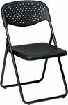 Work Smart Folding Chair with Ventilated Plastic Seat and Back - Set of 4 - Black with Black Frame [FC8000NP-3-OS]