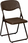 Work Smart Folding Chair with Ventilated Plastic Seat and Back - Set of 4 - Mocha [FC8000NB-1-OS]