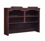 Governors 66'' W x 14'' D Overhead Storage - Engraved Executive Mahogany [7350-61-FS-DMI]