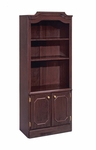 Governors Bookcase with Cabinet - Engraved Executive Mahogany [7350-09-FS-DMI]