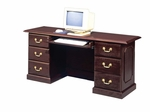 Governors Computer Credenza - Engraved Executive Mahogany [7350-21-FS-DMI]