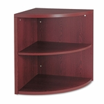 HON® 10500 Series Two-Shelf End Cap Bookshelf,  24''W x 24''D x 29-1/2''H,  Mahogany [HON105520NN-FS-NAT]