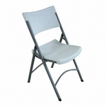 Lorell Blow Molded Folding Chairs - Set of 4 [LLR62515-FS-SP]