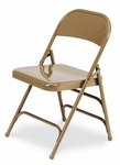 Quick Ship Multi-Purpose Steel Folding Chair with 2 Rear Leg Braces - Golden Bronze Finish - 17.75''W x 18.62''D x 29.5''H [167-GLD91-VCO]
