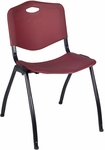 M'' 30''H Armless Stackable Plastic Chair with Handle - Burgundy [4700BY-REG]