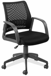 Favorite Finds Mesh Back Office Chair with Back Tensioner - Black [10066BL-FS-LCK]