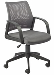 Favorite Finds Mesh Back Office Chair with Back Tensioner - Gray [10066GR-FS-LCK]