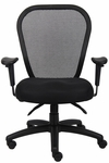 Ergonomic Mesh Chair with 3 Paddle Mechanism - Black [B6008-FS-BOSS]