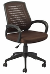 Favorite Finds Vented Mesh Back Office Chair with Back Tensioner - Brown [10067DB-FS-LCK]