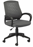 Mesh Vented Back Office Chair - Gray [10067GR-FS-LCK]