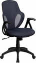 Mid-Back Executive Dark Gray Mesh Chair with Nylon Base