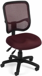 Mesh Comfort Ergonomic Task Chair - Wine [130-A03-FS-MFO]