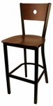 Moon Back Barstool with Metal Frame and Veneer Seat and Back in Mahogany Finish [6149B-MAH-HND]