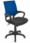 Officer Office Chair Blue [OFC-OFFCR-MBU-FS-LUMI]