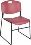 Zeng 31''H Armless Stackable Metal Frame Chair - Burgundy [4400BY-REG]
