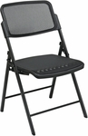 Pro-Line II Deluxe 400 lb Weight Capacity Folding Chair With Black ProGrid® Seat and Back - Set of 2 - Black [81308-OS]