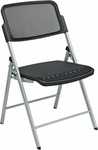 Pro-Line II ProGrid® Deluxe 400 lb Weight Capacity Folding Chair with Silver Frame and Padded Seat - Set of 2 - Black [81608-OS]