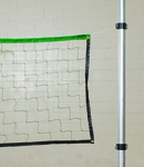 Recreational Volleyball Net [SVB08-FS-BIS]