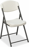 Rough 'N Ready Premium 35.5'' H Folding Chair - Set of Four - Platinum [64043-ICE]