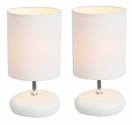 Simple Designs Stonies White Small Stone Look Lamp - 2 Pack