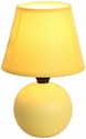 Simple Designs Yellow Ceramic Globe Table Lamp