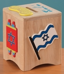 Jewish Religious Tradition Children's Pretend Play Set - Tzedakah Box [63096-FS-KK]