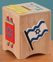 Jewish Religious Tradition Children's Pretend Play Set - Tzedakah Box