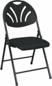 Work Smart Folding Chairs