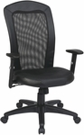 Work Smart Screen Back Chair with Vinyl Trim and Leather Seat - Black [EX1580-FS-OS]