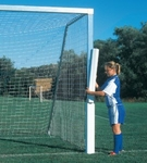 Youth/Practice Soccer Padding for 4'' Round and Elliptical Goals [SC01PP-FS-BIS]