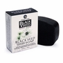 Black Seed Vegetable Glycerin Soap