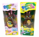 Hollow Chocolate Bunny 2.25 Oz Hunny Bunch/Sweetie Pie