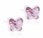 5mm Light Amethyst Butterfly
