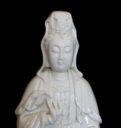 "Kuan Yin Statue - 12"" Porcelain Holding Willow Branch"