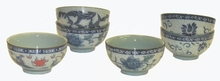 Offering Bowls - Small Porcelain