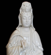 "Quan Yin Statue - 15"" Porcelain Holding Willow Branch"