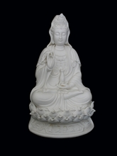 "Quan Yin Statue - 8"" Porcelain Holding Willow Branch : Out of Stock"