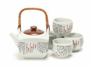 Tea Sets By Miya