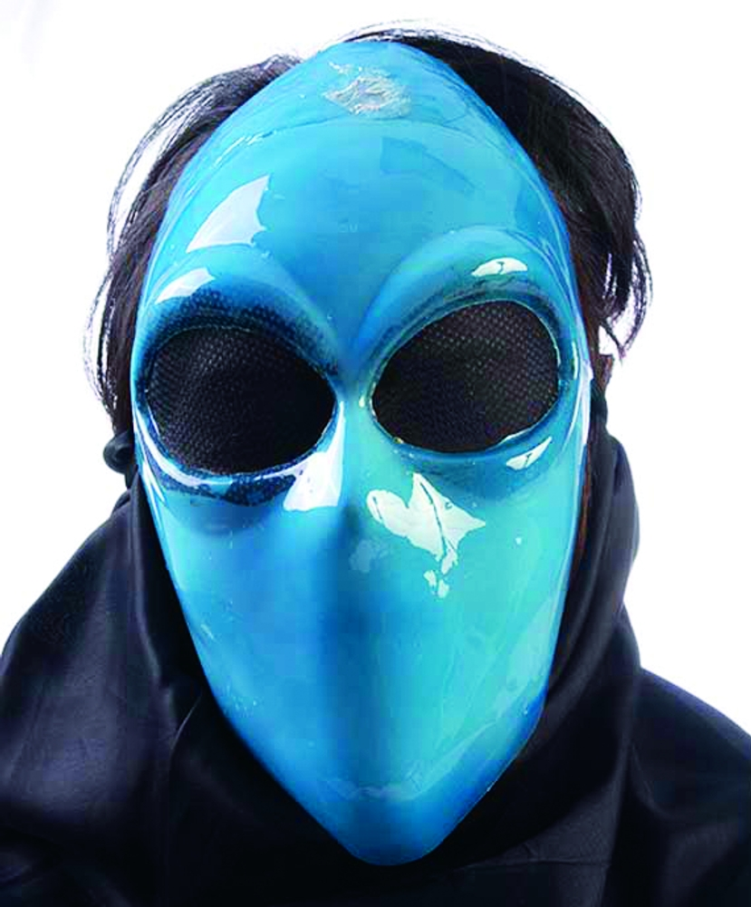 Creepy Alien Mask - Various Colors