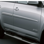2009 (2009-2012) Toyota RAV4 Body Side Moldings Pyrite Mica (color code 4T3) Set of 4 Genuine Toyota #PT29A-42090-14