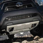 2014 (2005-2015) Toyota Tacoma Skid Plate Front, Under Engine Brushed Finish Anodized Aluminum Genuine Toyota #PT212-35075