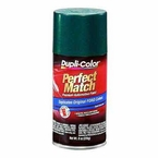 Deep Jewel Green Metallic Perfect Match� Touch-Up Paint