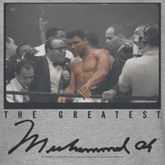 Muhammad Ali Vintage Photo Shirts