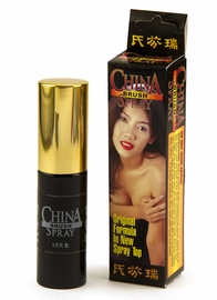 China Brush Spray - For Stamina