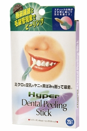 The Hyper Dental Peeling Stick - Sounds Terrible