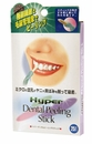 The Hyper Dental Peeling Stick