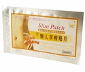 Tummy Slimming Patches - 10